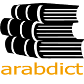 arabdict Dictionary Arabic German Englisch