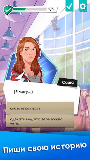 Трансформеры: Бамблби. Защитник screenshot 4