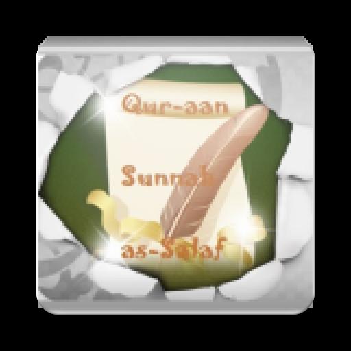 Rugema app