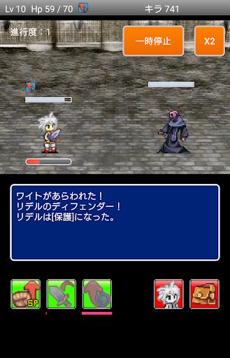 天空の塔と暗黒の洞窟 - ローグライク,  ハックスラッシュ, ドット絵 screenshot 5