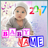 Baby Name with Meaning