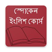 Learn English with Bangla Free