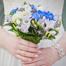 Wedding photographer Nataliya Moiseeva (airinnat). Photo of 15.06.2016