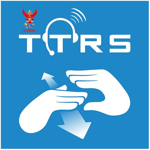 TTRS Message