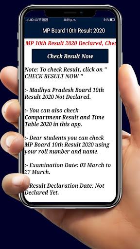 Mp Board Result 2020,10th & 12th Board Result 2020 screenshot 3