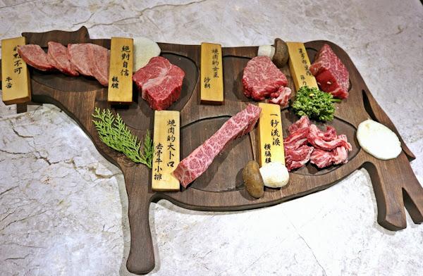 樂軒和牛專門店。日本、澳洲頂吃和牛,品嚐一頭牛的極致美味呈現!真的一秒流淚啊!