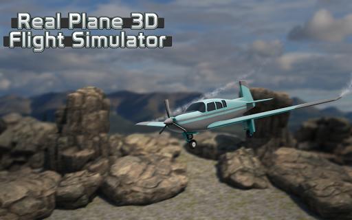 飛行機のフライトシミュレータ