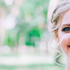 Wedding photographer Viktoriya Lyubarec (8lavs). Photo of 19.08.2018