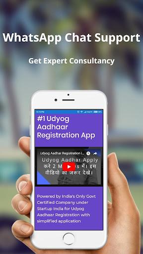 download udyog aadhar