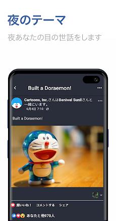 Maki Plus:FacebookとMessengerを一つのアプリでのおすすめ画像2