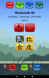 Learn Mandarin - HSK 4 Hero Screenshot
