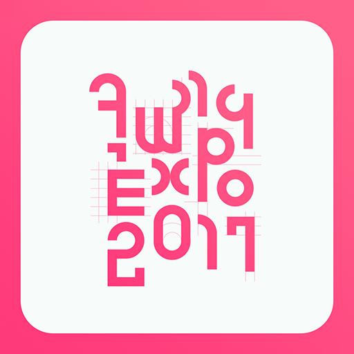 Chula Expo