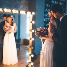Wedding photographer Vitaliy Andreev (wital). Photo of 14.10.2017