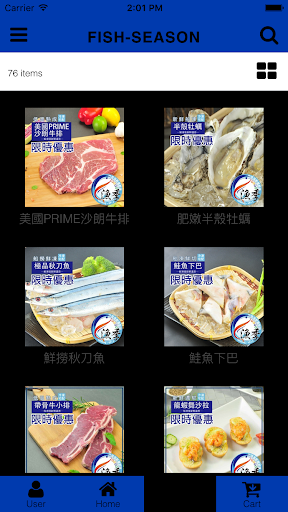 玩免費購物APP|下載漁季-漁貨生鮮超市 app不用錢|硬是要APP