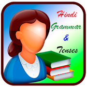 Hindi Grammar & Tenses in Eng