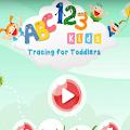 Write the ABC in English alphabet