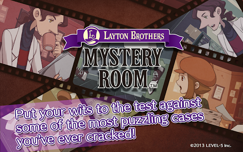 LAYTON BROTHERS MYSTERY ROOM Screenshot