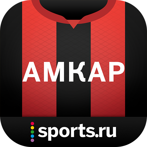 Амкар+ Sports.ru file APK Free for PC, smart TV Download