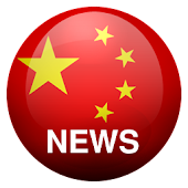 China News | China News in English