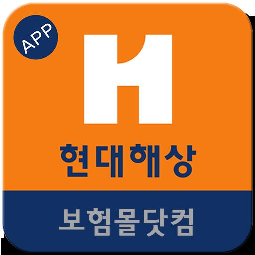 현대해상 모바일앱