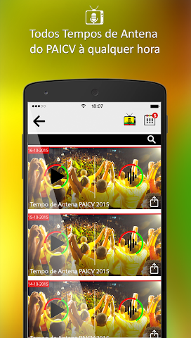 android PAICV Screenshot 3