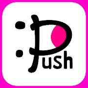 PUSH! -有名スタンプ取り放題プラス-