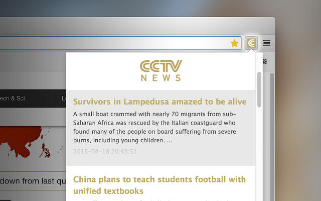 CCTVNEWS News Reader