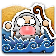 Open Sea! Go Down Mo!