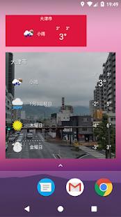 Otsu - náhled