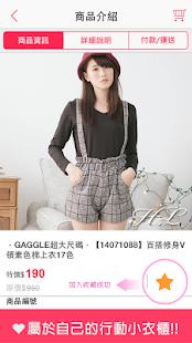 HL中大尺碼:流行女裝行動購物 - náhled
