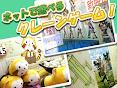 ネットキャッチャー みん5 app (apk) free download for Android/PC/Windows screenshot