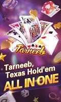 screenshot of ONEPoker - texas & tarneeb