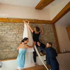 Svatební fotograf Svetlana Stavceva (KARKADEstudio). Fotografie z 12.10.2017
