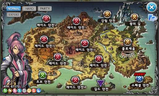 소울 가디언즈 for Kakao- screenshot thumbnail