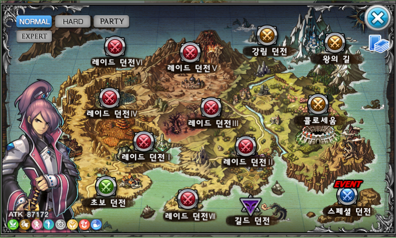 소울 가디언즈 for Kakao- screenshot