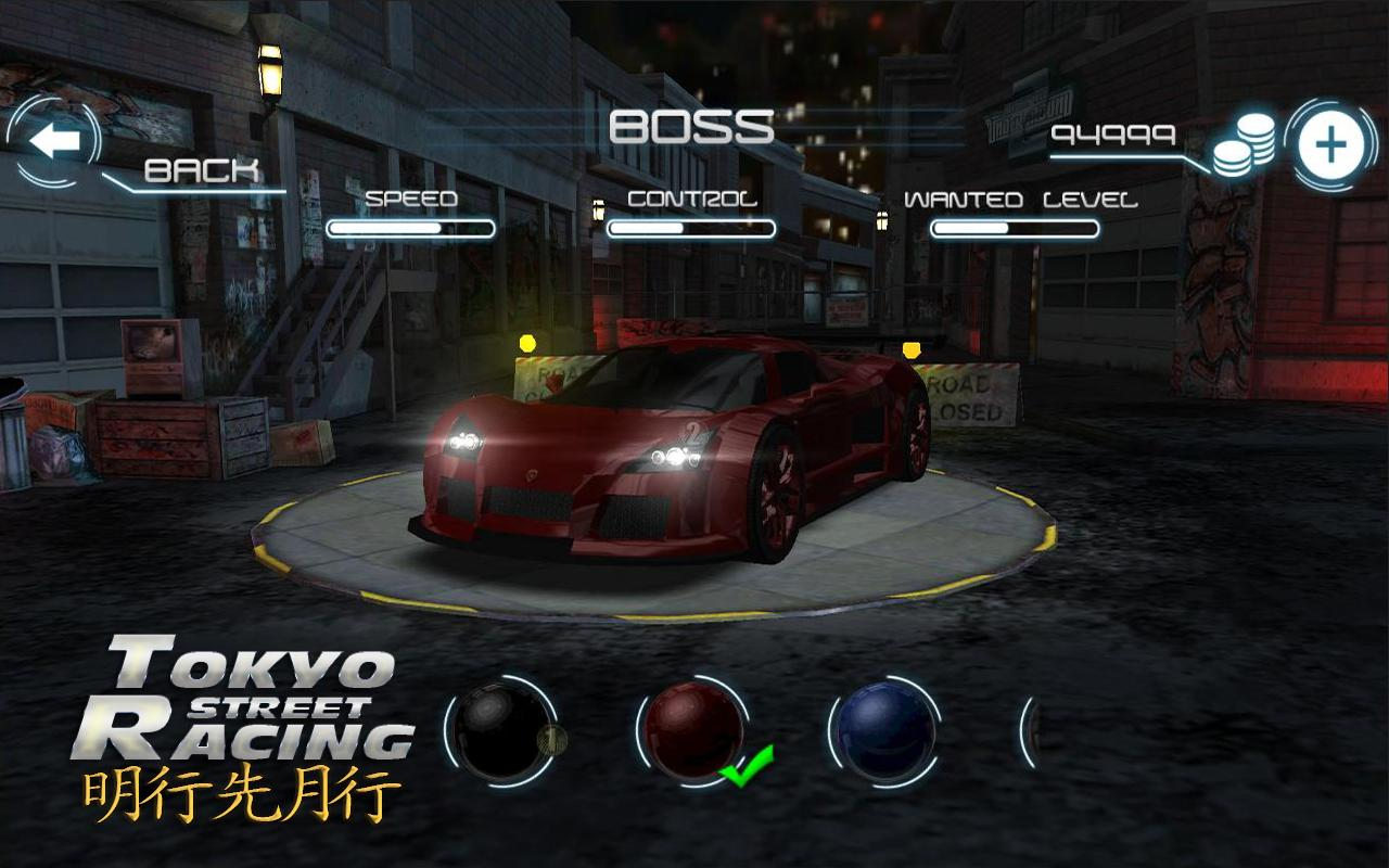 Real Cool Cars Games