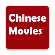 Best Chinese Movie Finder