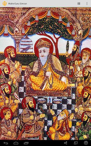 Wahe Guru Simran