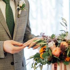 Wedding photographer Katya Nikitina (knikitina). Photo of 06.02.2017