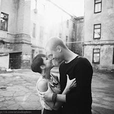 Wedding photographer Artem Kharmyshev (ArtStudioPhoto). Photo of 20.05.2013