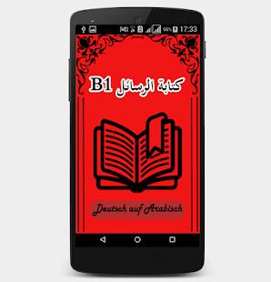 Download Deutschkurs Brief Schreiben B1 Apk 10 Apk Für Android