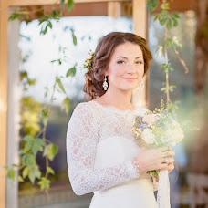 Wedding photographer Svetlana Morsina (Sve-morro). Photo of 10.06.2016
