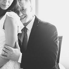 Wedding photographer Olga Shulginova (lelechkash24). Photo of 13.04.2017