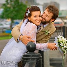 Wedding photographer Evgeniy Beregovoy (proprint). Photo of 09.10.2015