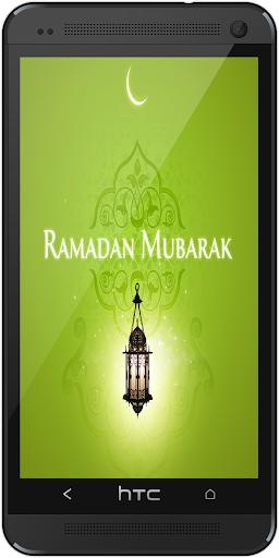 رسائل رمضان 2015 بدون انترنت