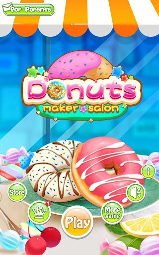 甜甜圈沙龍