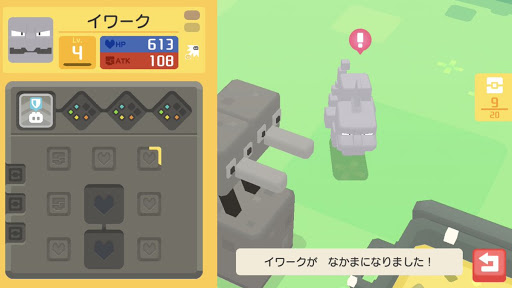 イワークがこのゲームの最強ポケモンw【ポケクエ】