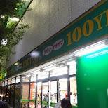 100 YEN shop, super handy, in Nakano in Tokyo, Tokyo, Japan