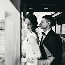 Wedding photographer Aleksandr Sergovich (AlexSergovich). Photo of 20.06.2017