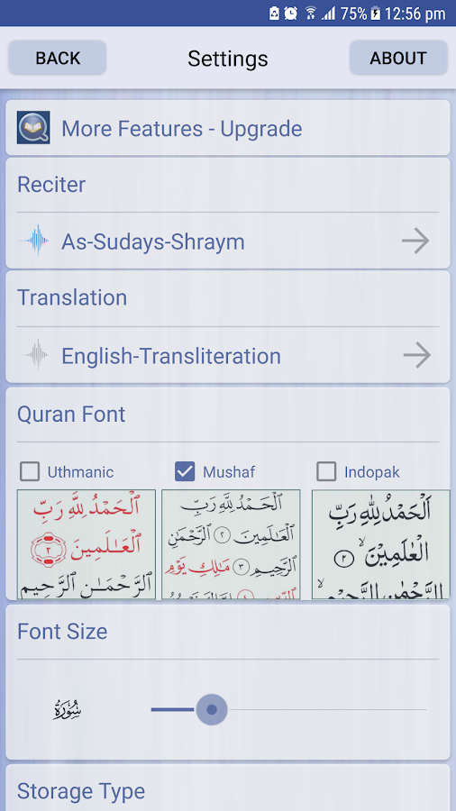 Quran Explorer- screenshot